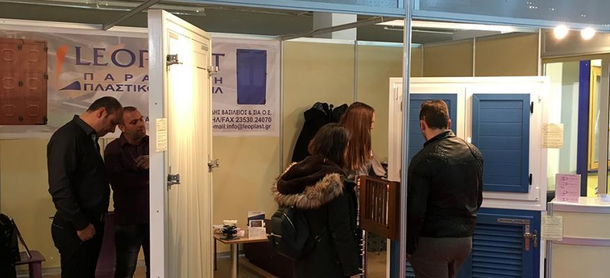 Συμμετοχή της Leoplast στην INFACOMA 2018